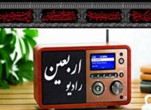 Arbaein Radio